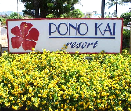 View details: Pono Kai Resort